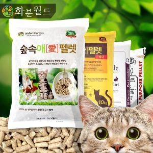 유기농모래/40리터/고양이모래/펠렛/펠렛연료