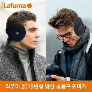(네이비) 라푸마 귀마개 귀돌이 방한용품 스키용품