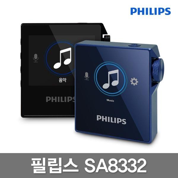 필립스 SA8332 32GB MP3 플레이어/DAP/블루투스/녹음