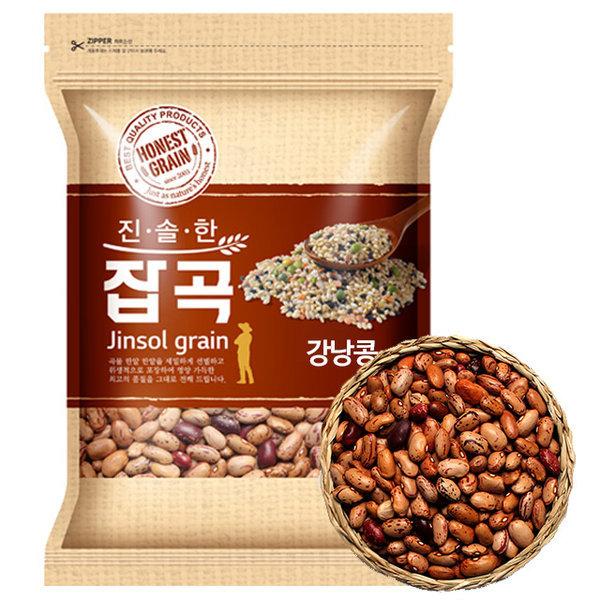 국산 강낭콩 500g (2018년산)