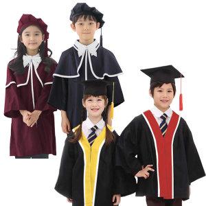 어린이집졸업가운/유치원졸업가운/졸업까운/졸업식