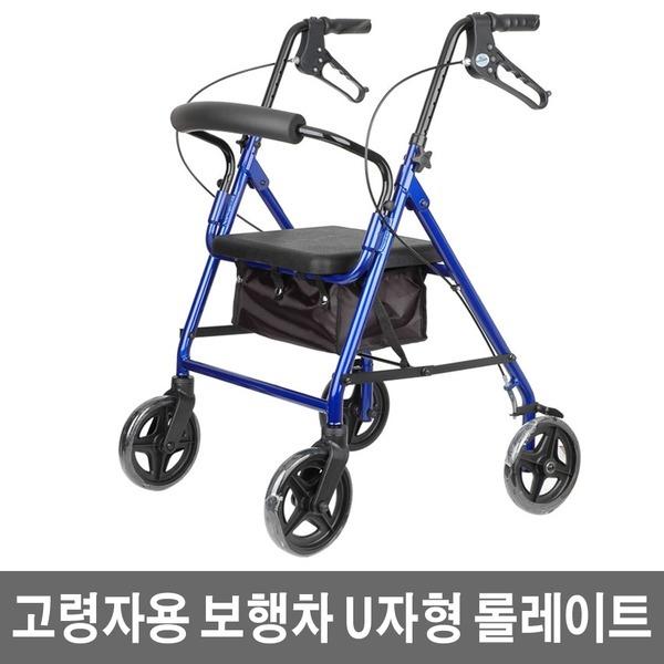 메디타운 롤레이터/노인 유모차/실버 카/실버 보행기