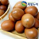 계란 구운란 구운계란 훈제란 30+30알 생산일자표기