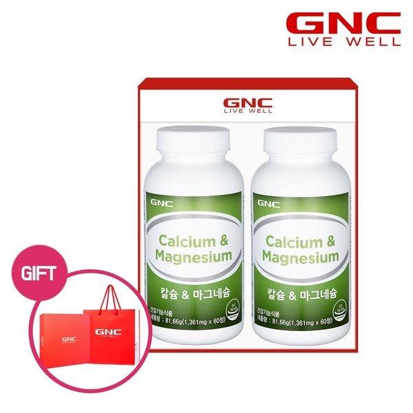 칼슘 앤 마그네슘 2병 선물세트 박스+쇼핑백