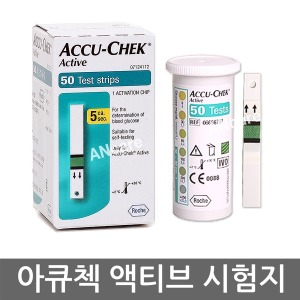 아큐첵 액티브 혈당측정검사지 50매x3박스(22년 03월)