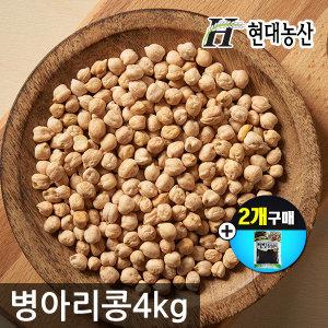 병아리콩 4kg /2개구매시 사은품증정