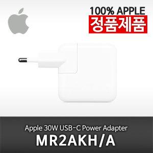 애플정품 30W USB-C 전원어댑터 MR2A2KH/A 고속충전-A