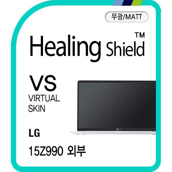 LG 2019 그램 15인치 15Z990 외부 보호필름 세트
