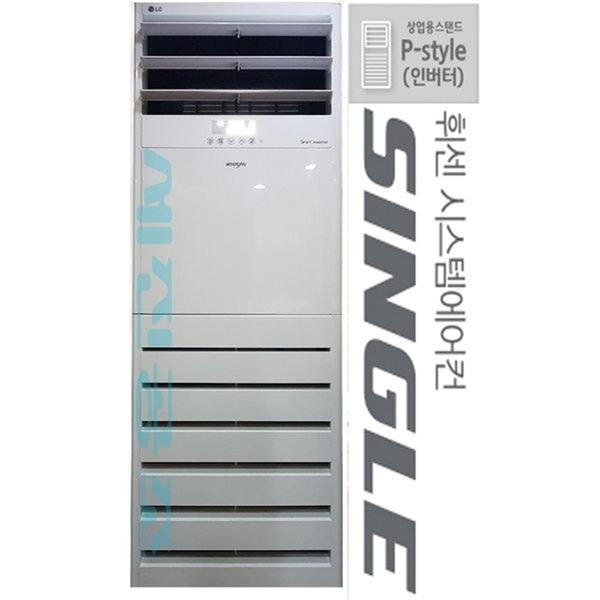 PW1102T2FR(30평) LG인버터 냉난방기 / 세진공조