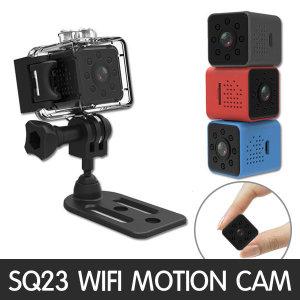 SQ23 초소형 방수 WIFI 액션캠 카메라 블랙박스 방범