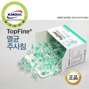탑파인 인슐린 펜니들 / 6mm/ 1박스(100개입)
