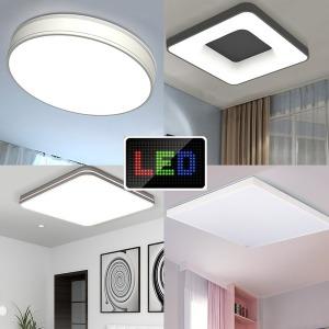 한사랑조명/조명/LED/방등/LED방등/인테리어