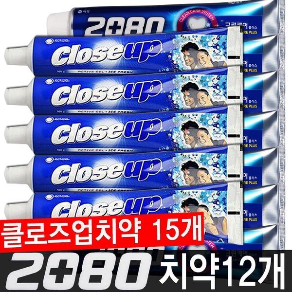 2080치약 12개 크린케어/ 클로즈업 160gX15개/ 페리오