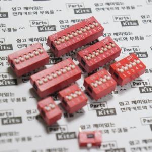 딥스위치/슬라이드/1채널~10채널/2.54mm/DIP/아두이노