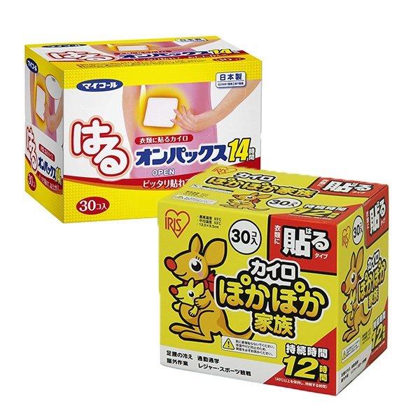 일본 붙이는 핫팩 갱거루/하루 30개입