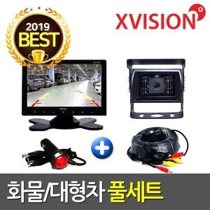 화물차후방카메라 LED모니터/대형차/중장비/버스/트럭
