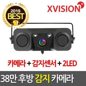 4세대 감지센서+2LED+후방카메라 하이브리드/SV100