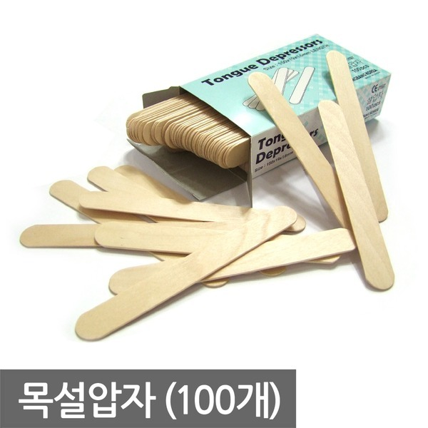 목설압자 1통-100개/혀누르개/스파츌라/나무설압자