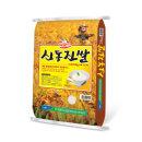 영광군농협 신동진쌀 20kg / 19년산 / 최근 도정