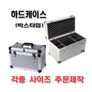 티비 알루미늄가방 TB-022 카메라 가방