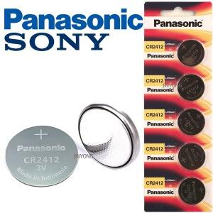 파나소닉 소니 CR2412 CR2430 CR2450 리튬전지