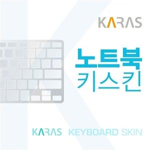 LG 15U780-GR3HK 용 노트북 키스킨 키커버