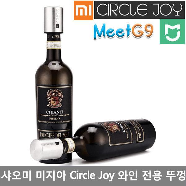 샤오미 미지아 Circle Joy 와인 전용 뚜껑/무배