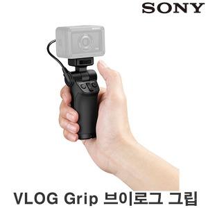 VCT-SGR1 소니 브이로그 그립 DSC-RX0M2 RX100M6