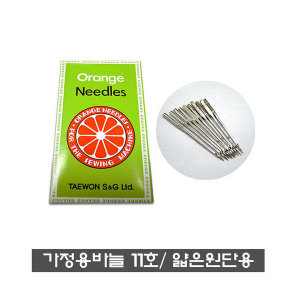 미싱 재봉틀 부자재/가정용미싱 바늘 11호 얇은원단용