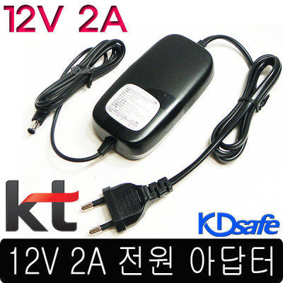 (KT정품) DC 12V 2A 5.5파이 CCTV/공유기/아답터/SMPS