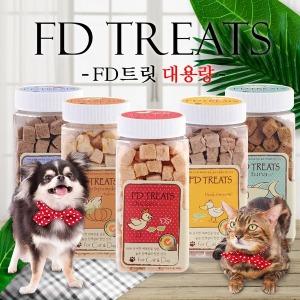대용량 에프디트릿 FD트릿 20종 동결건조 강아지간식