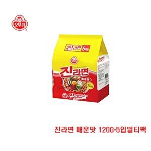 오뚜기라면 진라면 매운맛/순한맛 120g5입(멀티팩)