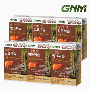 건강한 간 밀크씨슬 밀크시슬 6박스(총 6개월분)