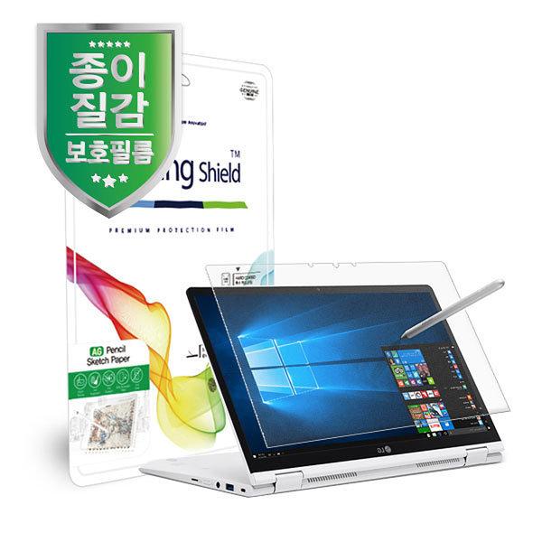 LG 그램 14T990 종이질감 지문방지 액정보호필름 1매