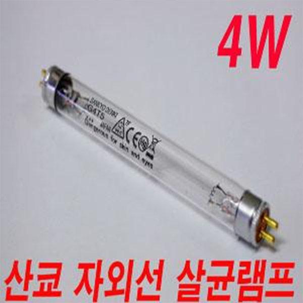 산쿄자외선/살균램프칫솔/살균기/자외선/식기소독기