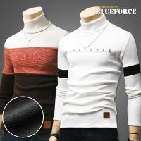 겨울신상 목폴라티/기모 남자옷/니트/터틀넥목티셔츠