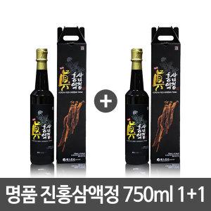 명품 진 홍삼액정 선물세트 750ml+750ml 홍삼진액