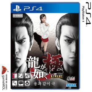 PS4 용과같이 극 한글판 / 소니공식대리점