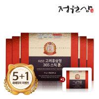 정원삼 6년근 고려홍삼정365 스틱 황 /남성추천홍삼5+1