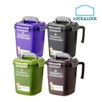 락앤락 음식물쓰레기통 3L /4.8L 밀폐식 소용량