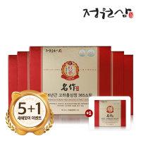 6년근 고려홍삼정 365스틱 명작 /진세노사이드15mg 5+1