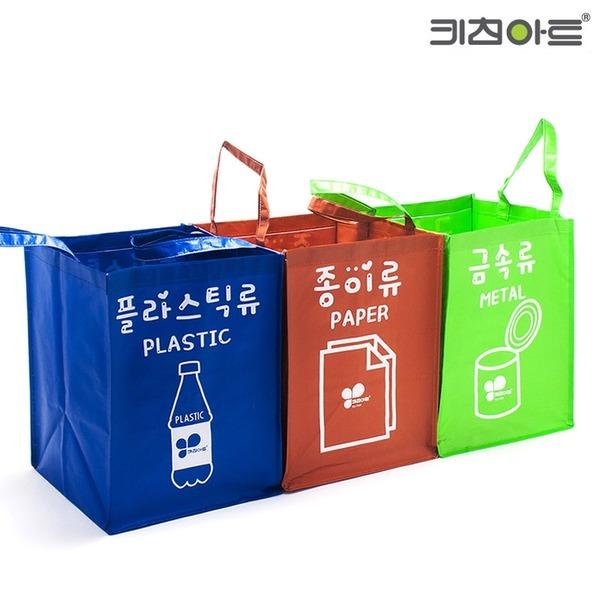 재활용분리수거함 PP재질 3종세트/쓰레기분리수거함
