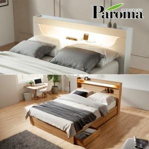 토마스 로라 티파니 LED+3서랍+220V SS/Q 침대