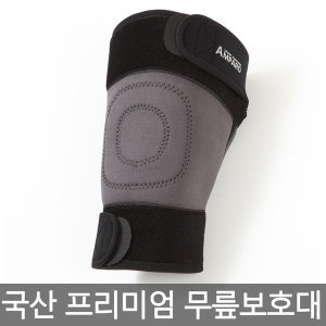 엠파로 무릎보호대 KG02 국내산 고급 네오플랜