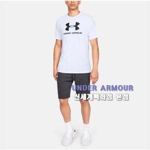 (신세계본점) 1329590  20S/S 남성 UA 스포츠스타일 로고 반팔