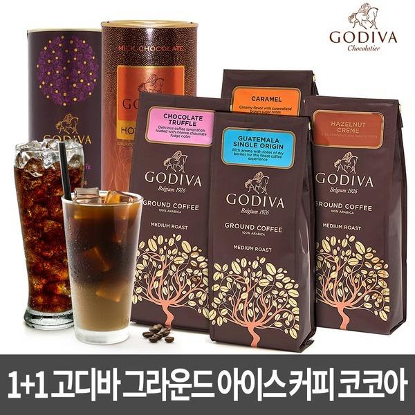1+1 고디바 그라운드 아이스 커피 코코아 MCT오일