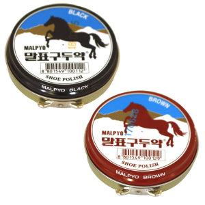 말표 가정용 구두약 / 캔 검정 갈색