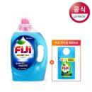 FiJi 액체세제 프레쉬 2.7L+300ml