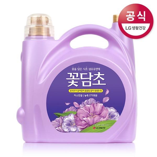 샤프란 꽃담초 섬유유연제 자스민꽃 5.5L