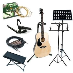 기타줄 기타스탠드 거치대 기타발판 보면대 피크 용품